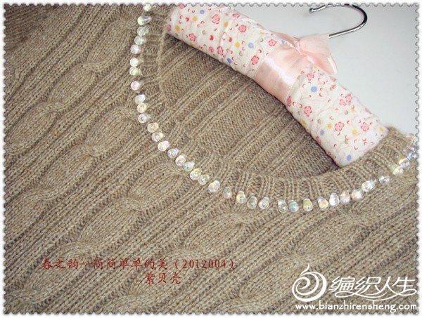 春之韵--简简单单的美(2012004)6.jpg