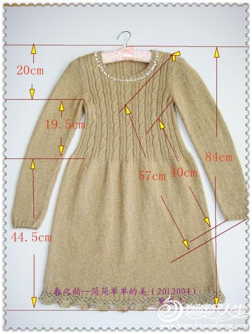 春之韵--简简单单的美(2012004)尺寸图1.jpg