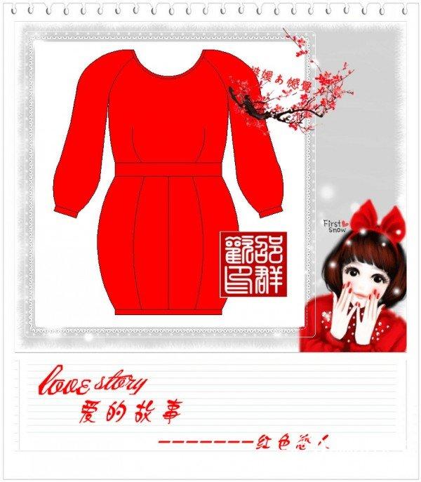 红色恋人---被嫒ぁ憾觉メ原创貂绒小洋装被.jpg