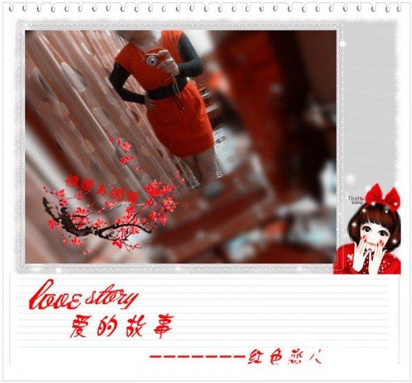 红色恋人---被嫒ぁ憾觉メ原创貂绒小洋装被 (10).jpg