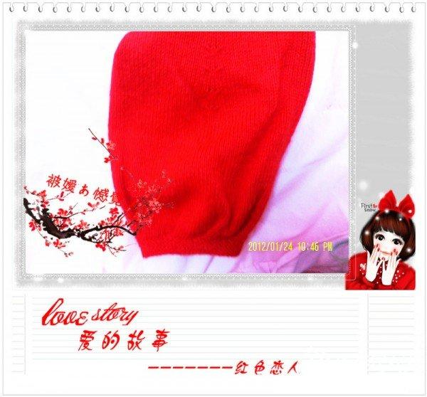 红色恋人---被嫒ぁ憾觉メ原创貂绒小洋装被 (12).jpg