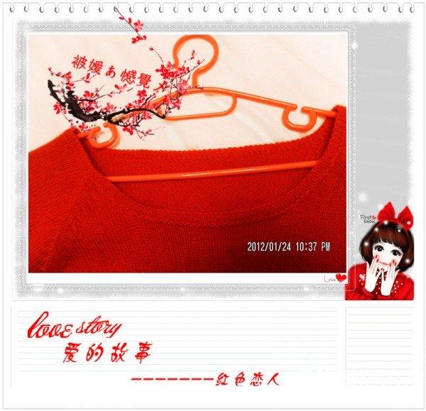 红色恋人---被嫒ぁ憾觉メ原创貂绒小洋装被 (14).jpg