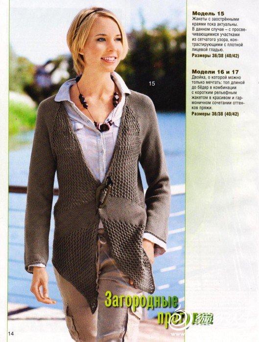 Sabrina022012_page13_image1.jpg