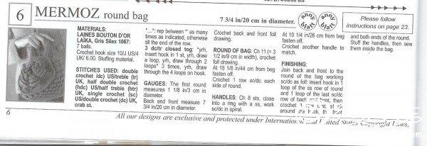 bag-88-3.jpg