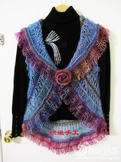 织姐-花叉衣、 (1).jpg