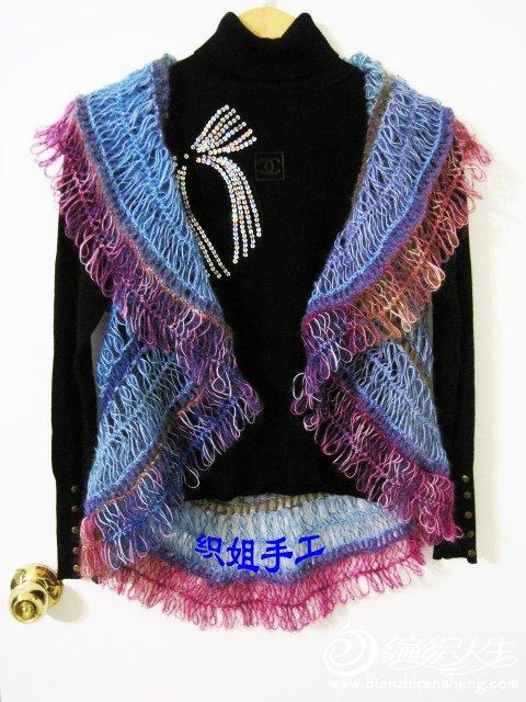 织姐-花叉衣、 (2).jpg