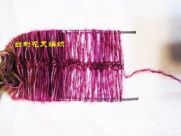织姐-花叉衣、 (3).jpg