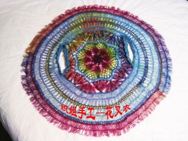 织姐-花叉衣、 (9).jpg