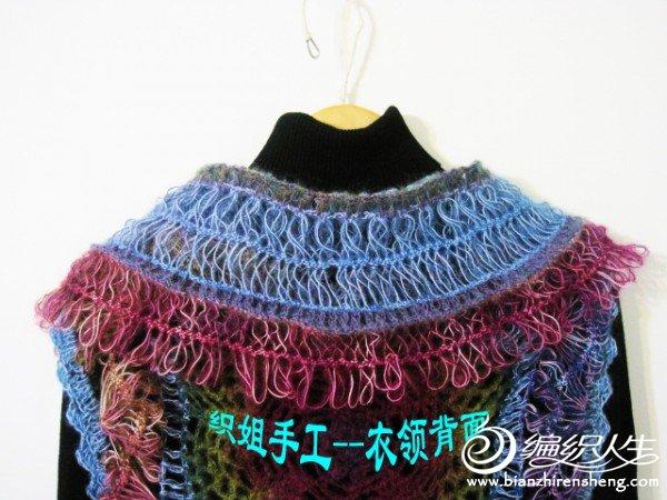织姐-花叉衣、 (11).jpg