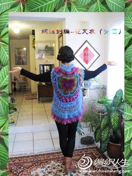 织姐-花叉衣、 (14).jpg