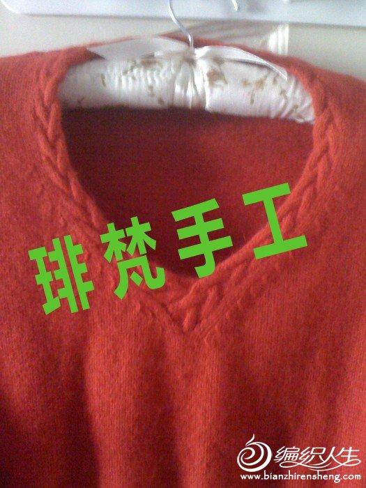 大红衣衣2.jpg