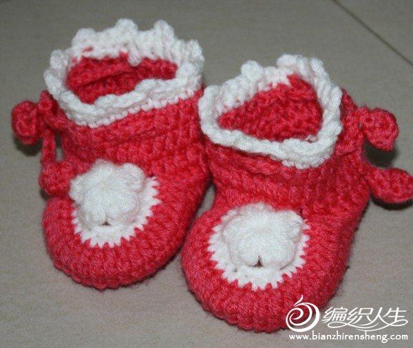 婴儿鞋织法步骤 视频 教程