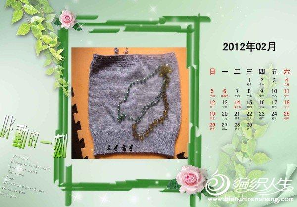 2012短裙1-1.jpg