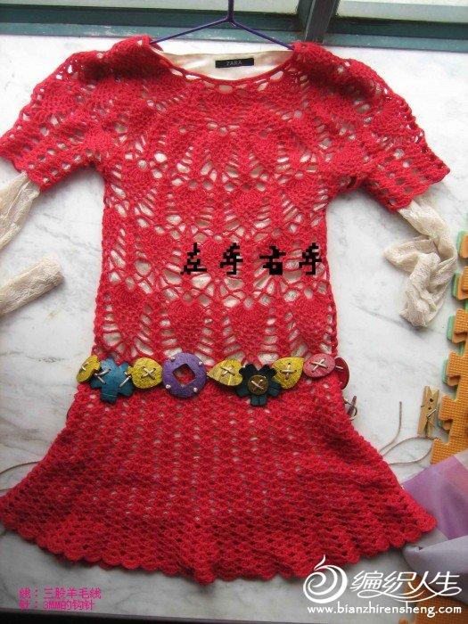 2011连衣裙1.jpg