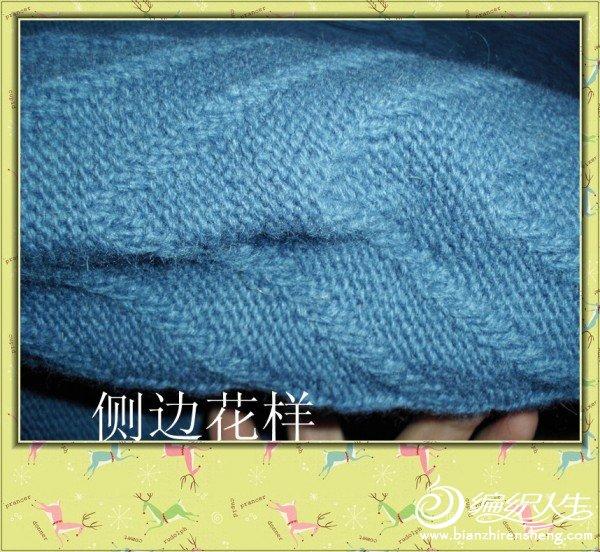 IMG_1190_副本.jpg