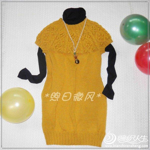 谷黄色圆肩背心裙1.jpg