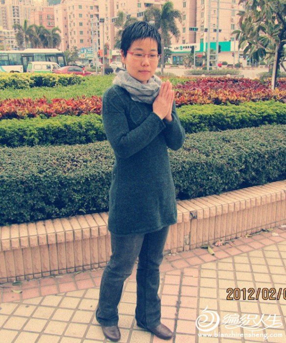 IMG_1199_副本.jpg