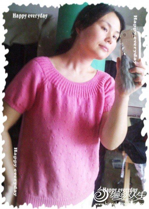 短袖衫.jpg