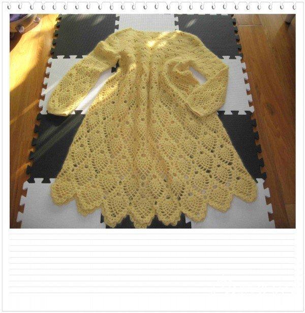 黄菠萝1.jpg