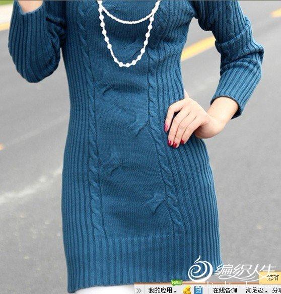 蓝色高领长款.jpg