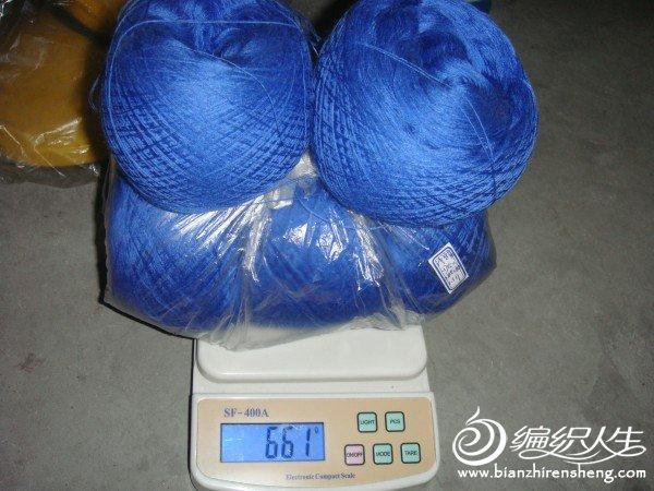 茸茸毛线团的意大利5050羊毛羊绒浅宝蓝色1.3斤  143元