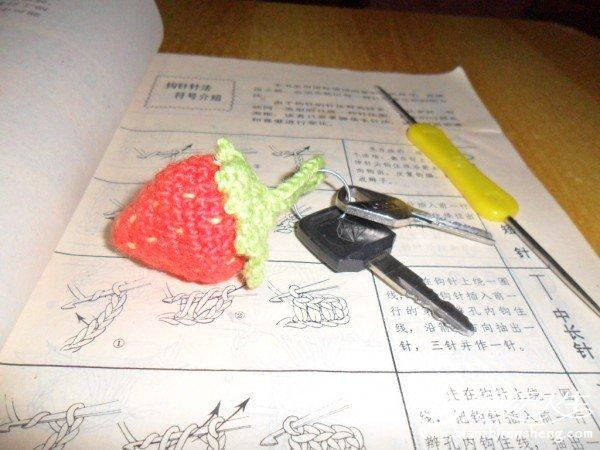 可爱草莓挂饰