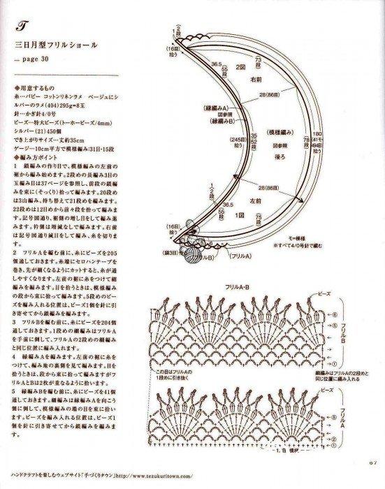 conew_nv70075_0067.jpg