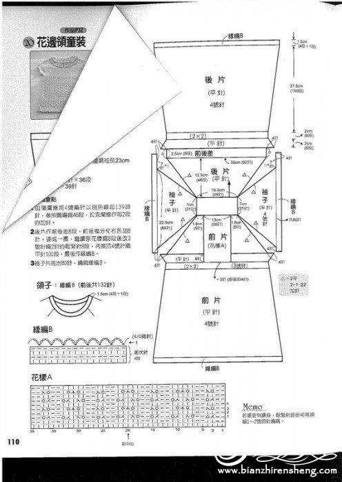 双红背心裙 (3).jpg