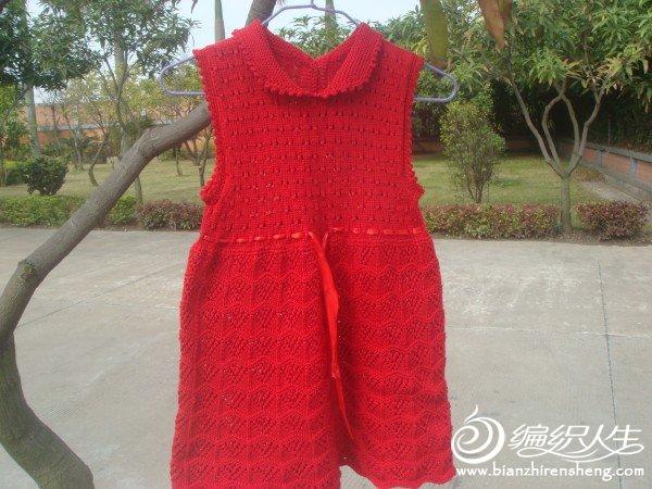 红色公主裙 (1).JPG