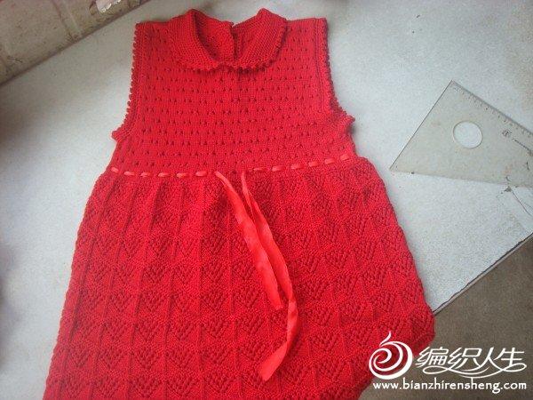 红色公主裙 (2).JPG