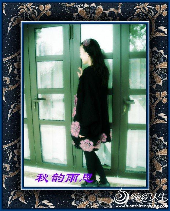 nEO_IMG_04.jpg