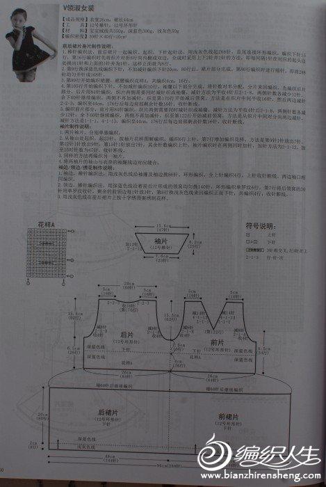 DSC_3830.JPG