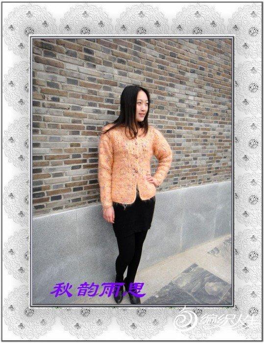 nEO_IMG_DSC05250.jpg