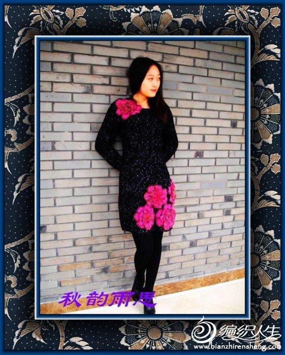 nEO_IMG_012.jpg