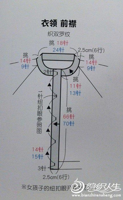 图解7.jpg