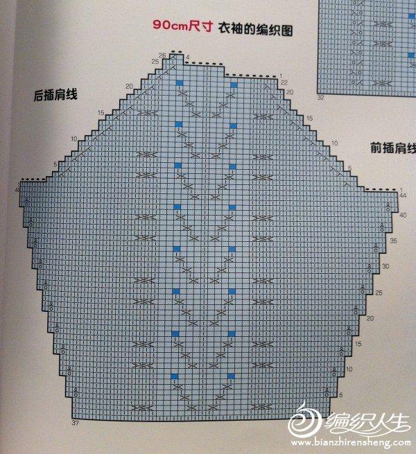 图解9.jpg