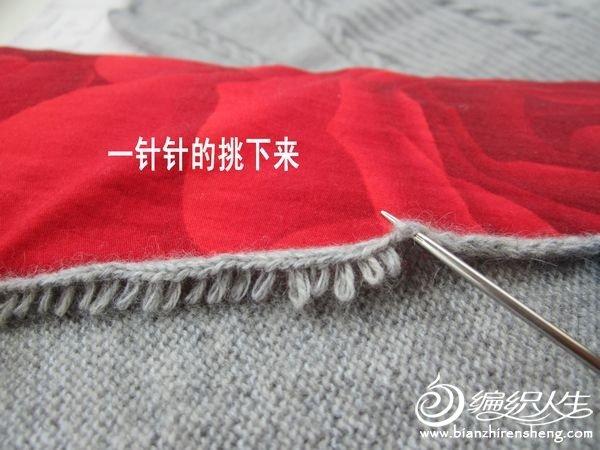 【巧手妈咪】-----无缝缝合法