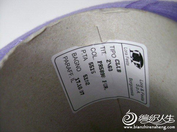 DSC00348.JPG