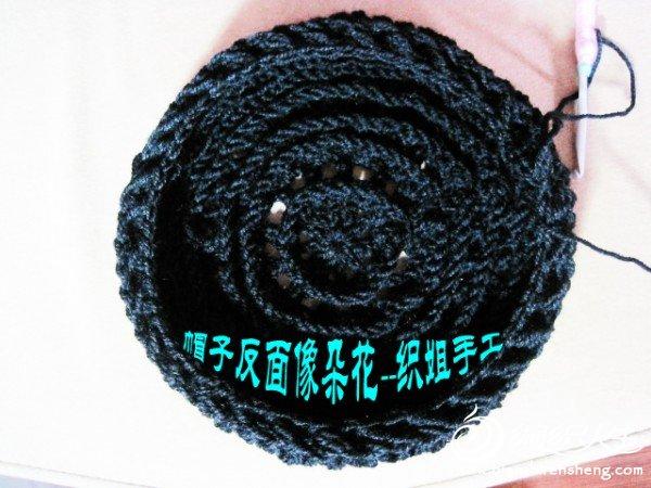 钩织帽--织姐 (2).jpg