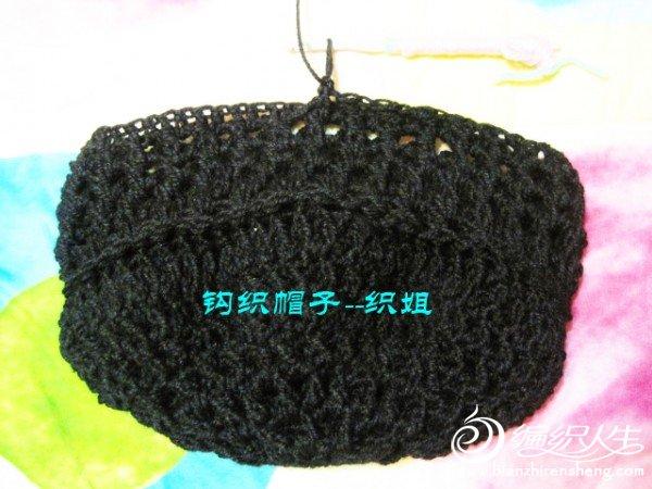 钩织帽--织姐 (3).jpg