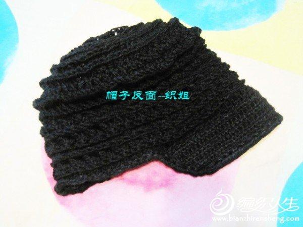 钩织帽--织姐 (5).jpg