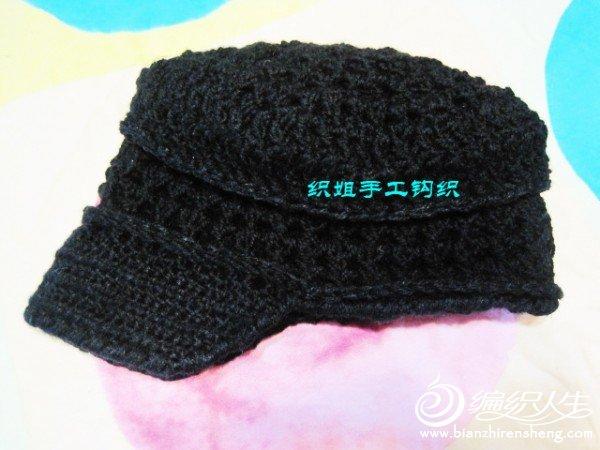 钩织帽--织姐 (6).jpg
