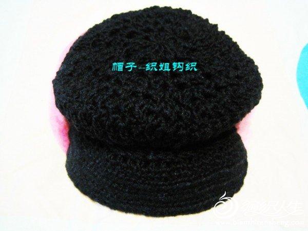 钩织帽--织姐 (7).jpg