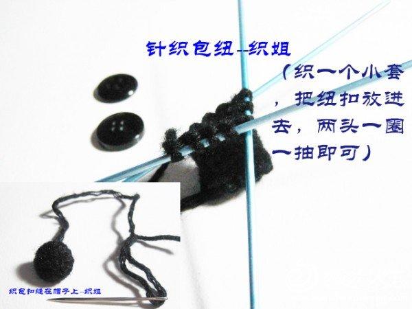钩织帽--织姐 (8).jpg