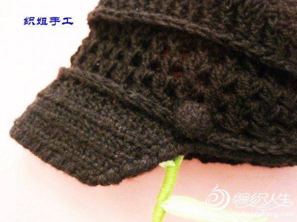 钩织帽--织姐 (9).jpg