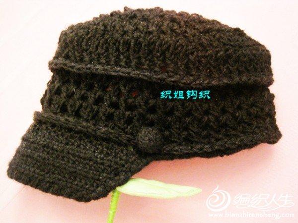 钩织帽--织姐 (10).jpg