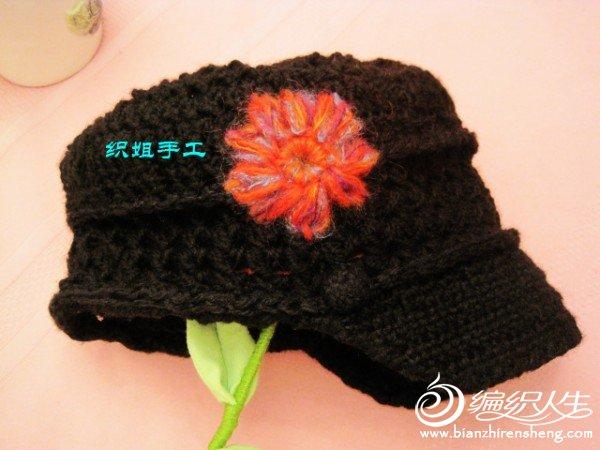 钩织帽--织姐 (11).jpg