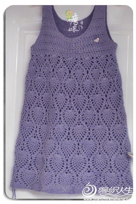 紫萝2.jpg