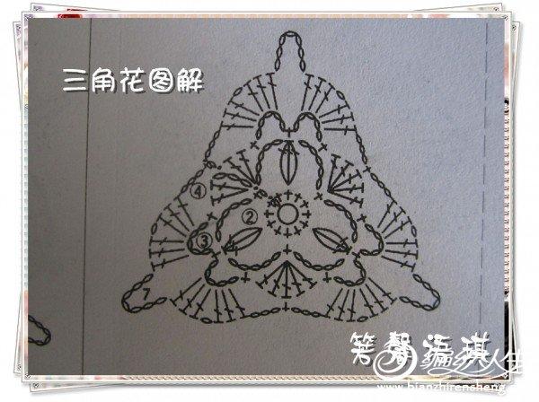 照片 119_副本.jpg