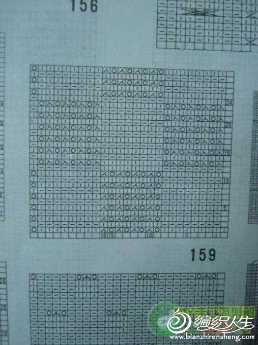 四方围巾花纹图解.jpg